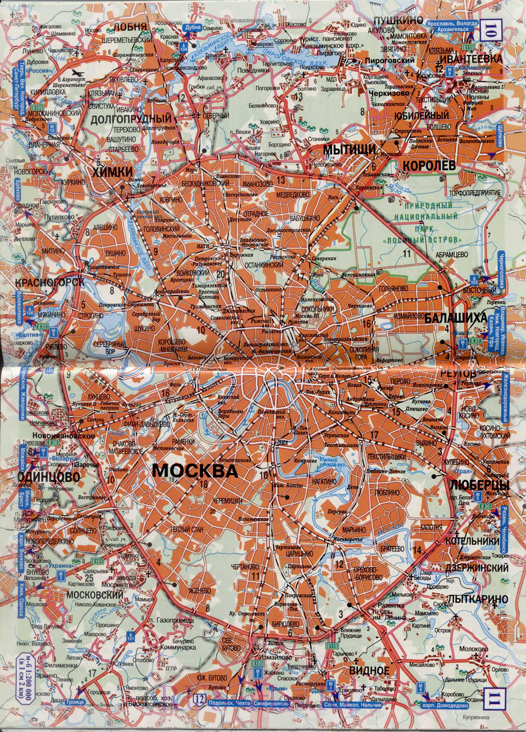 Карта Москва Тула. Подробная карта автомобильной трассы М2 ...: http://map-auto.ru/map1383850_0_0.htm