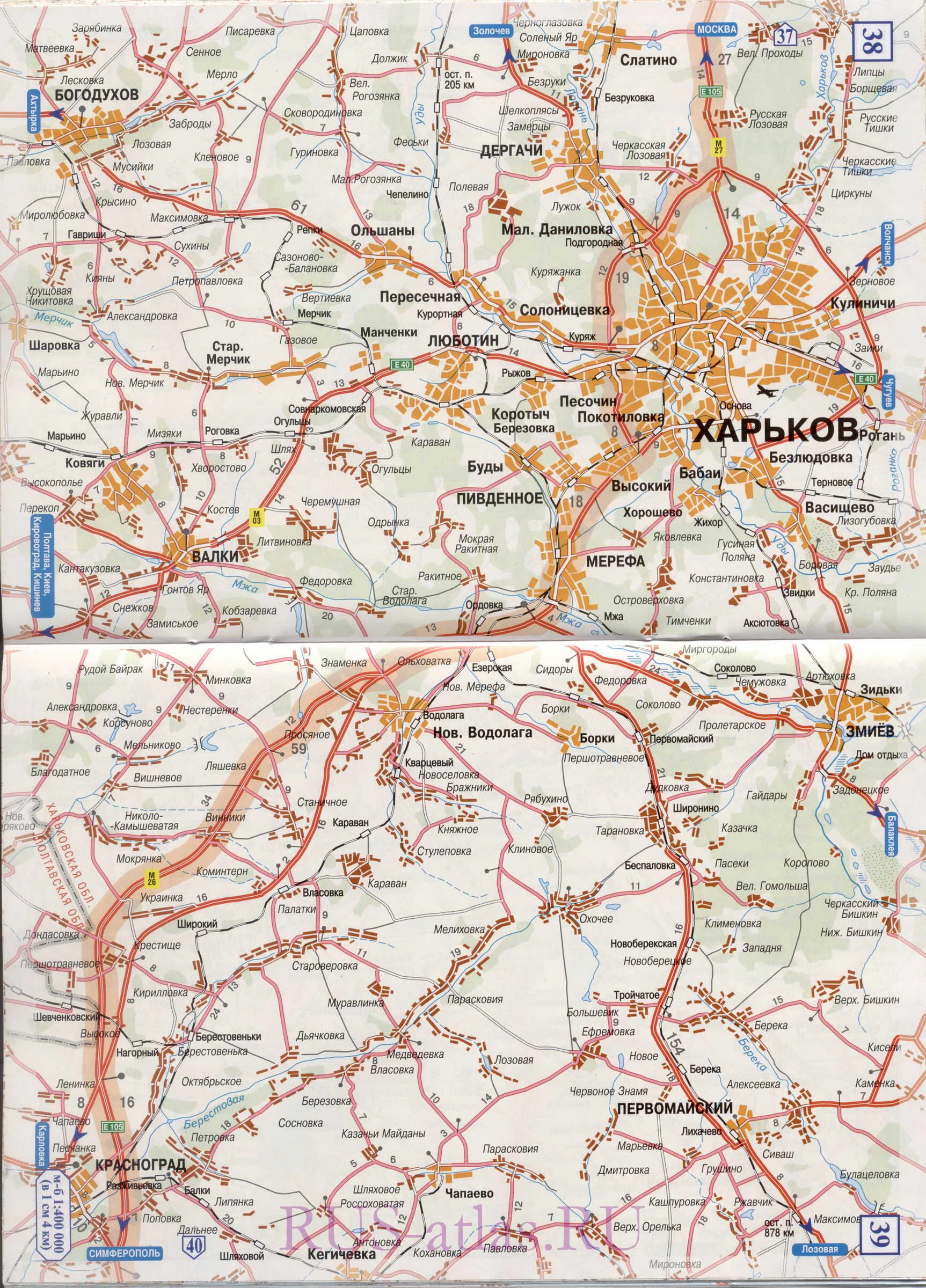 Харьковская схема дорог