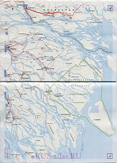 Карта дороги Астрахань