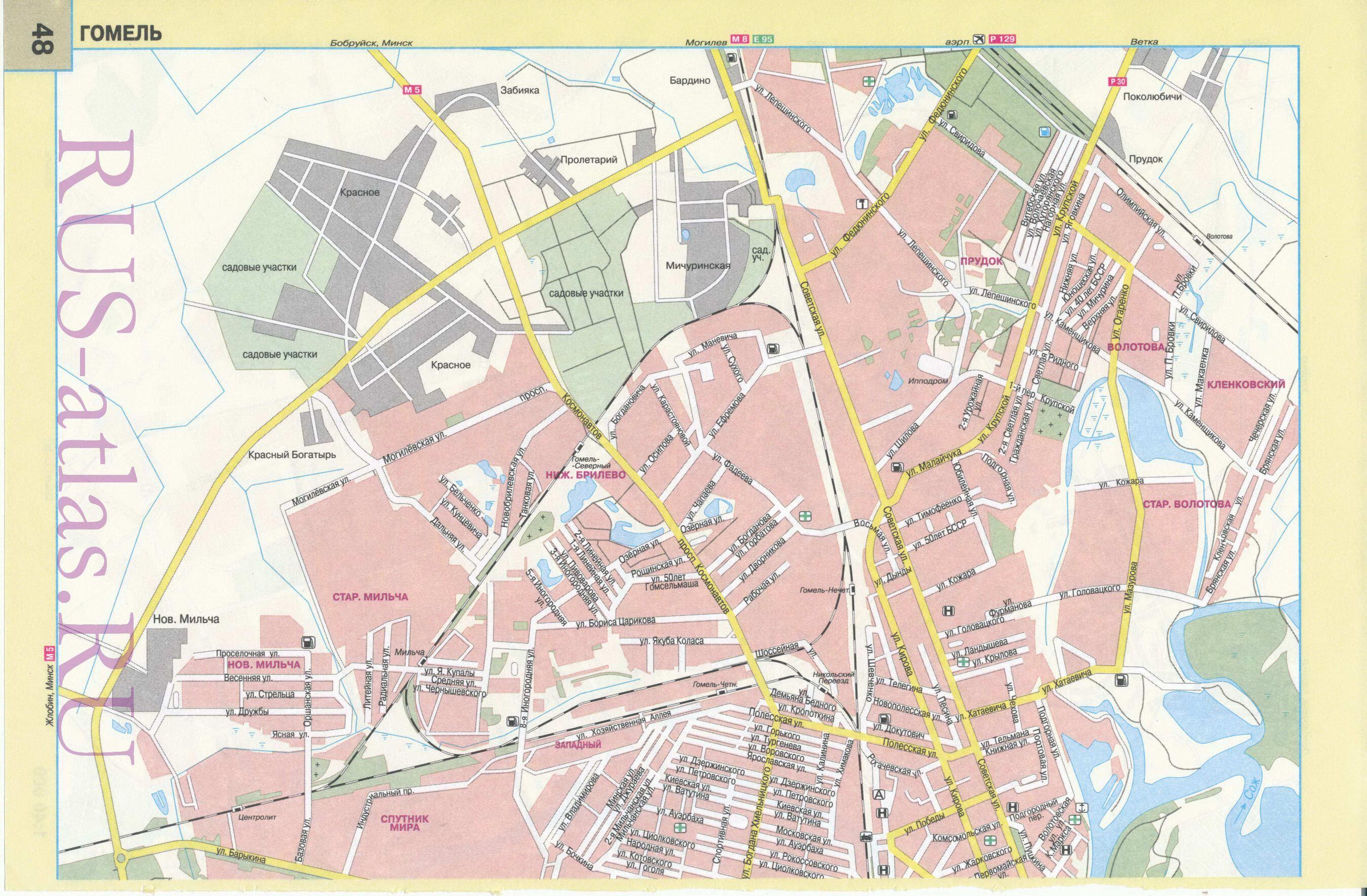 Схема гомеля с улицами