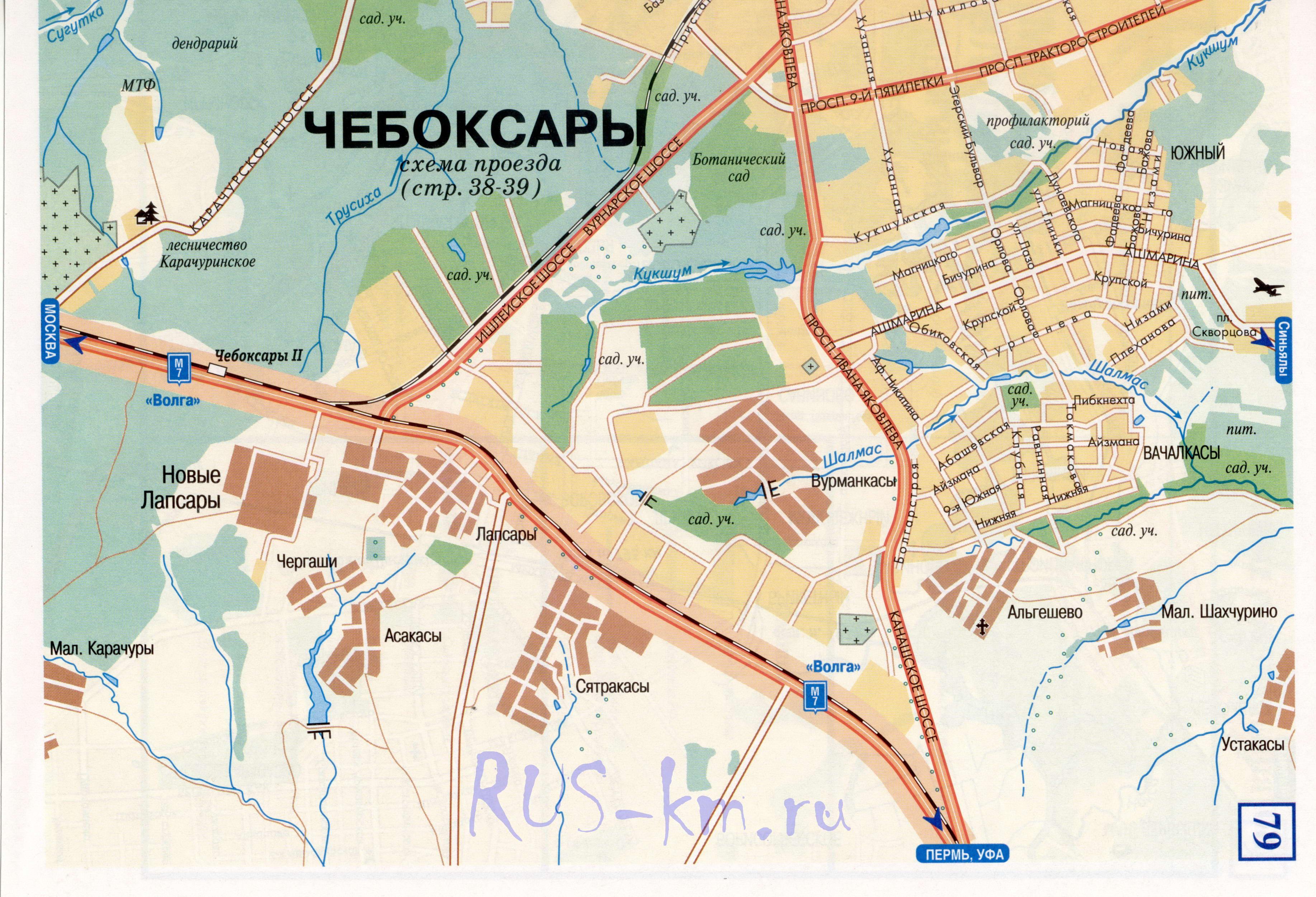 Подробная автомобильная карта города Чебоксары со схемой проезда.