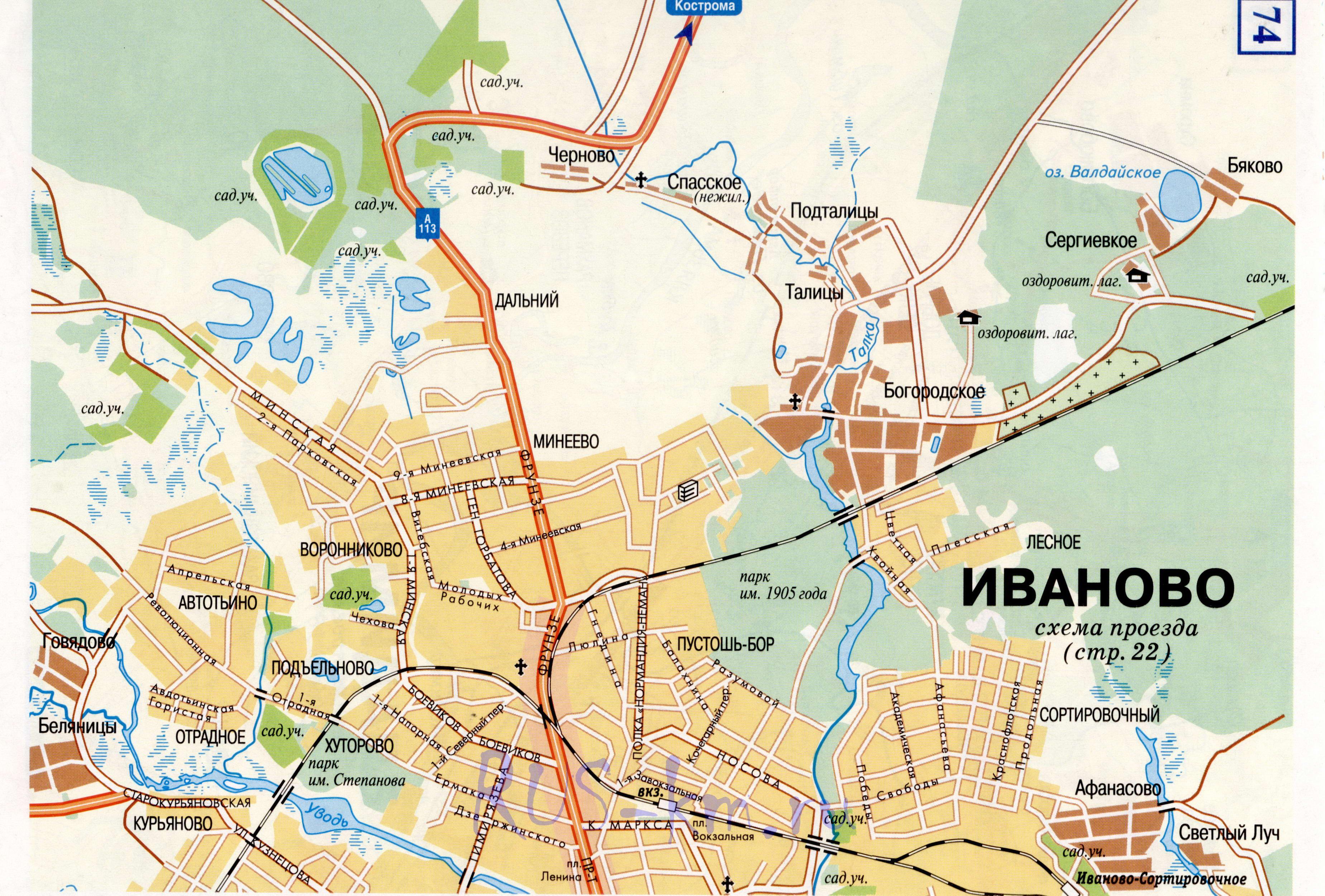 Подробная карта Иваново с названиями улиц и схемой транзитного проезда транспорта.  Скачать бесплатно карту города...