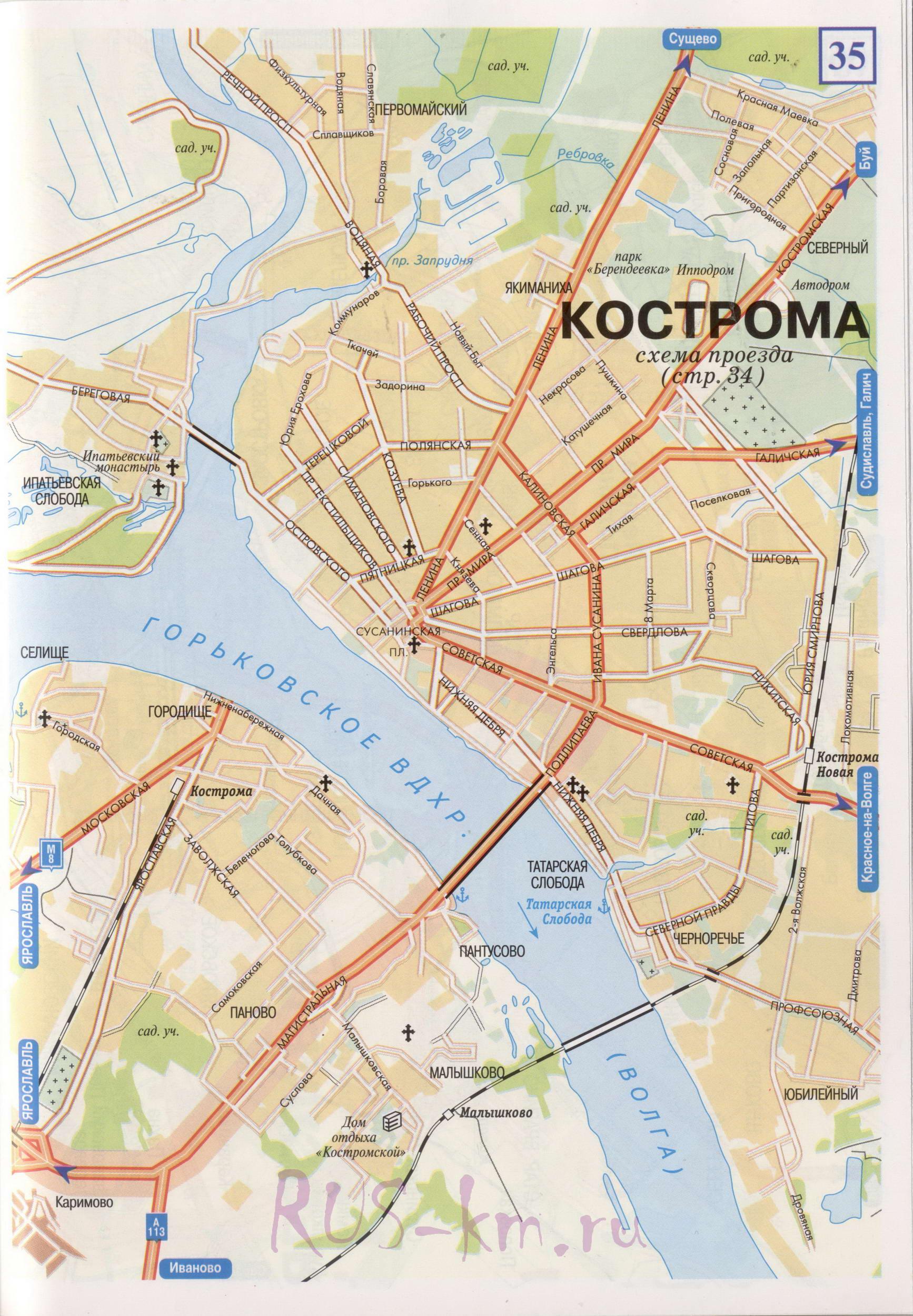Карта Костромы автомобильная.  Карта улиц города Кострома со схемой проезда и достопримечательностями.