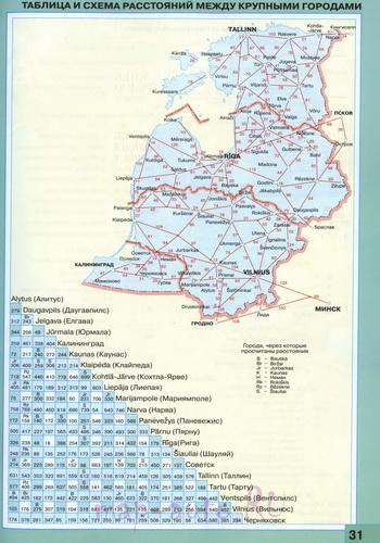 Карта регионов России.