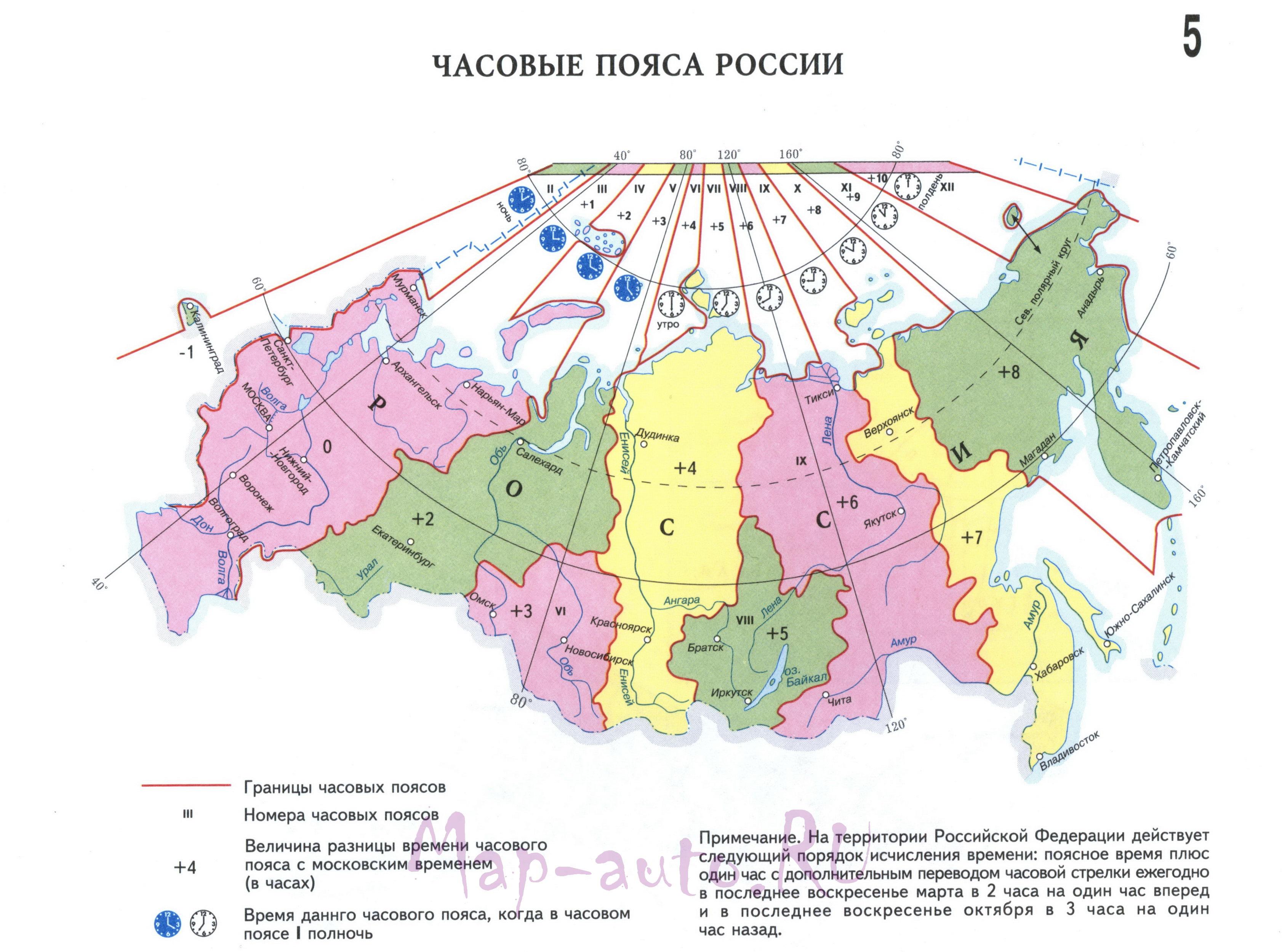 Скачать бесплатно карту схема часовых поясов России.