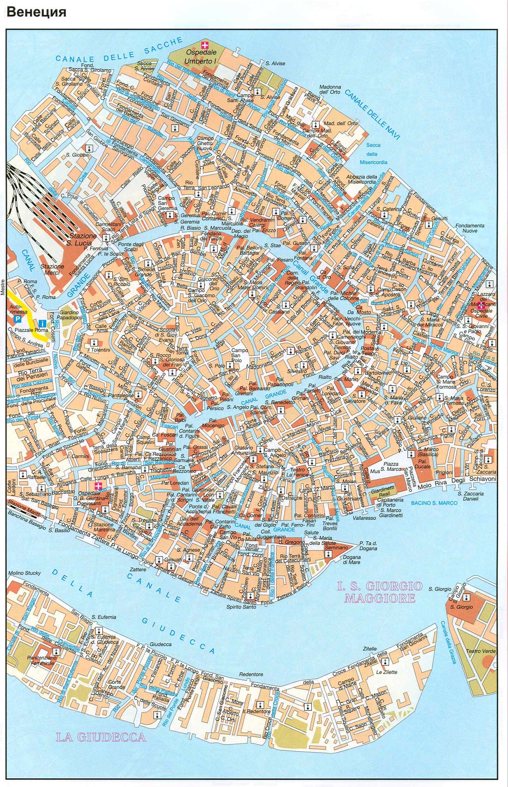 Италия карта венеции источник