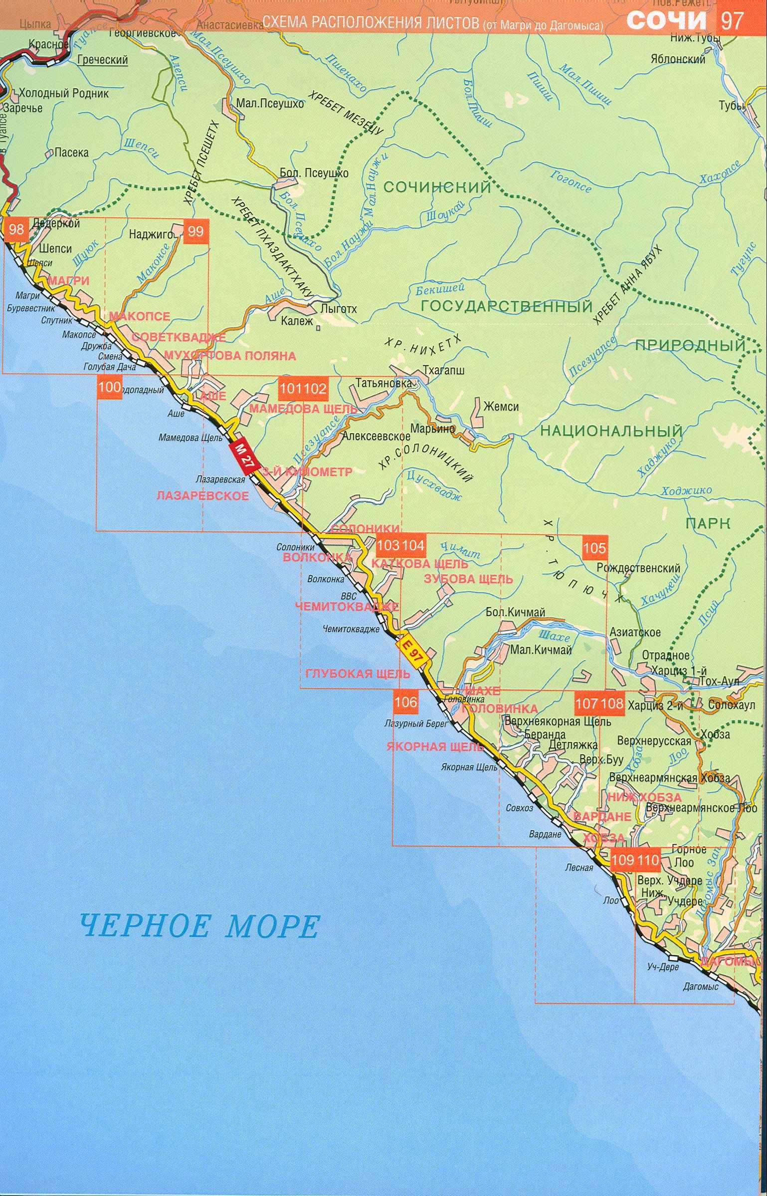 Карта схема автомобильных дорог окрестностей Сочи, Краснодарский край России.