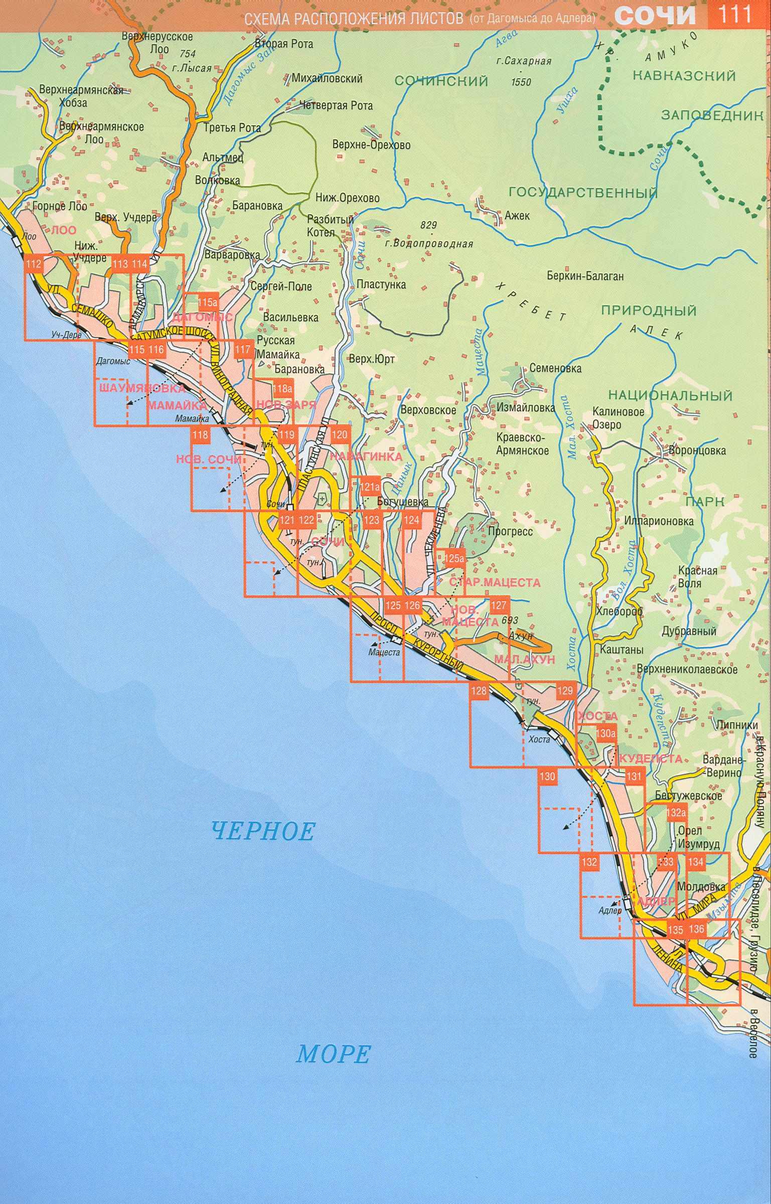 Карта схема автомобильных дорог