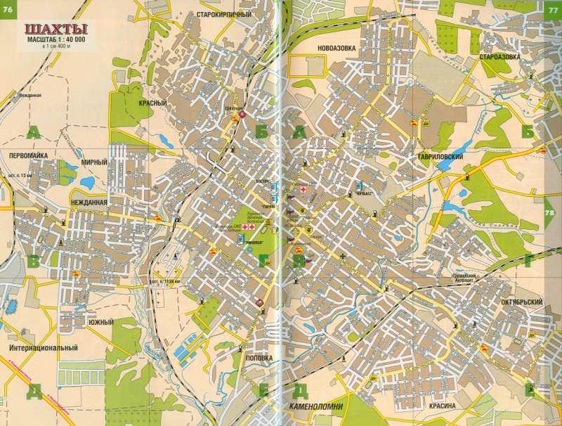 Карта улиц города Шахты