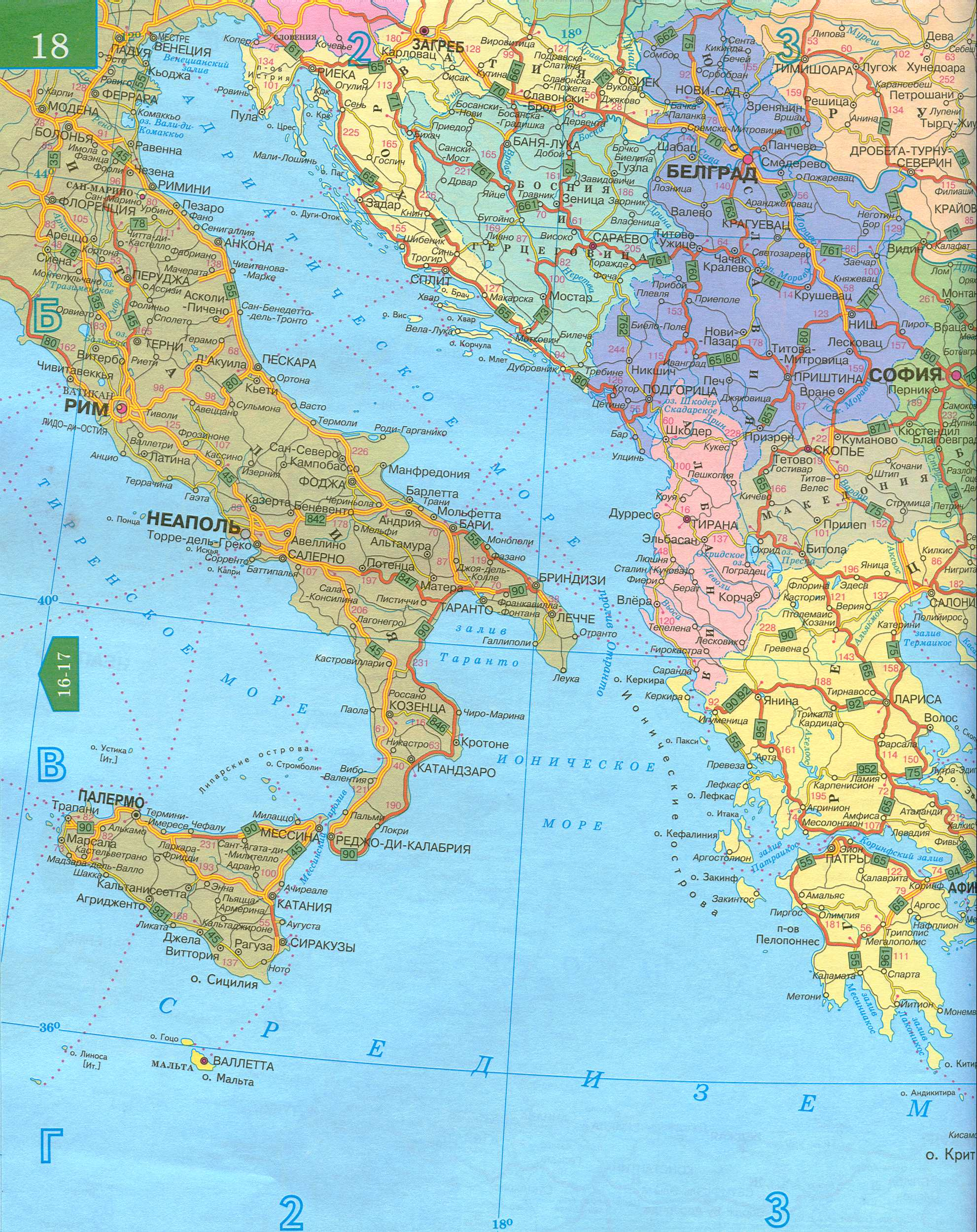 Восточная европа масштаб 1см 50км a1