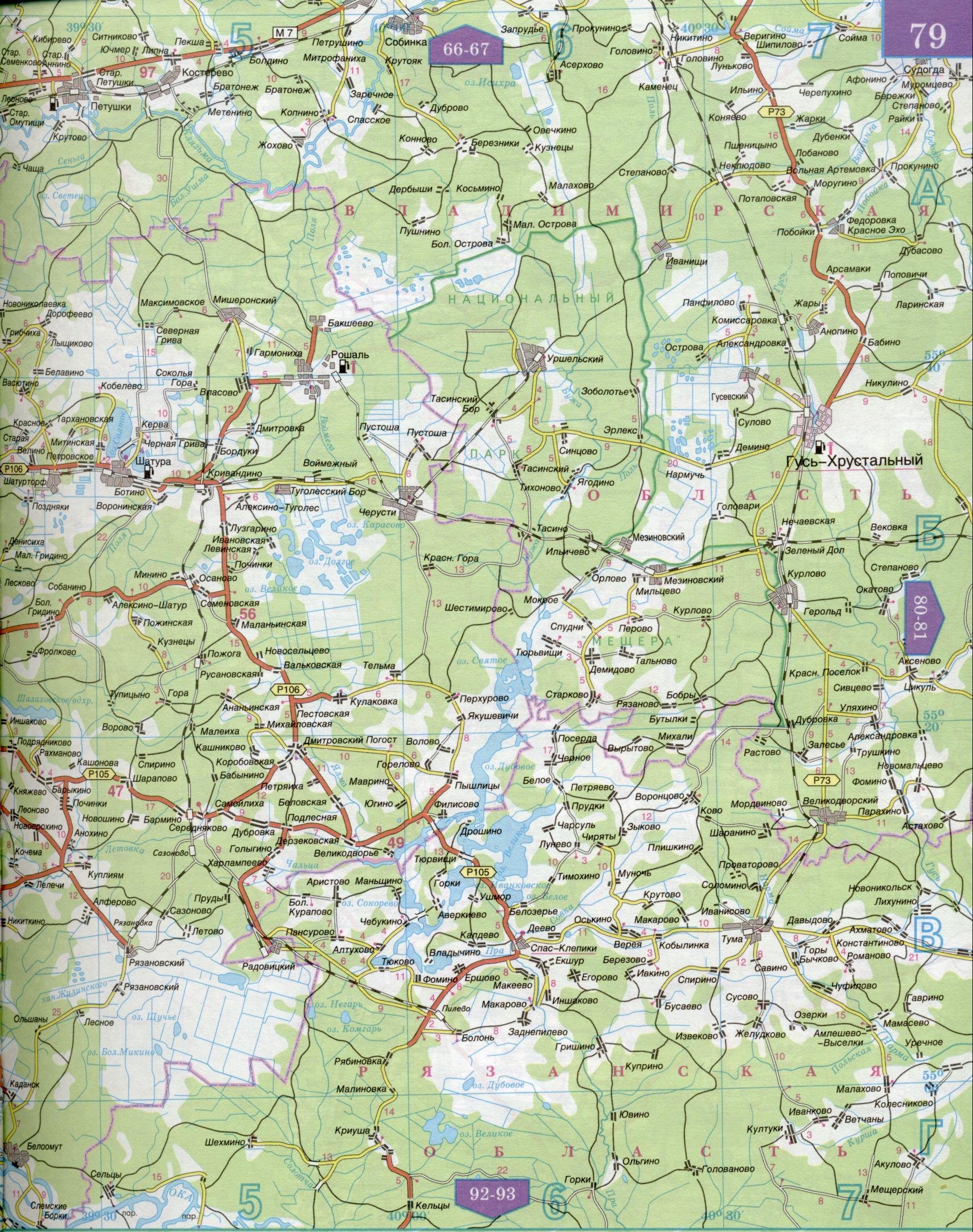 Карты Костромской Области
