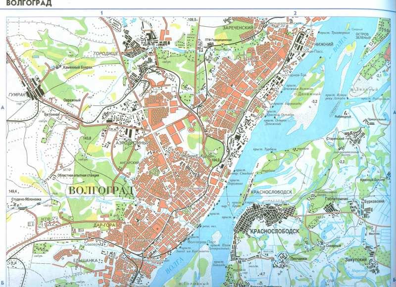 Карта Волгограда. Подробная