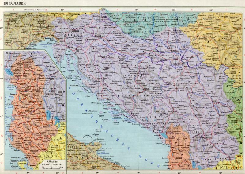 Карта на русском языке подробная