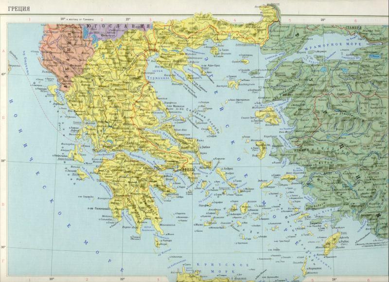 Греция подробная политическая карта
