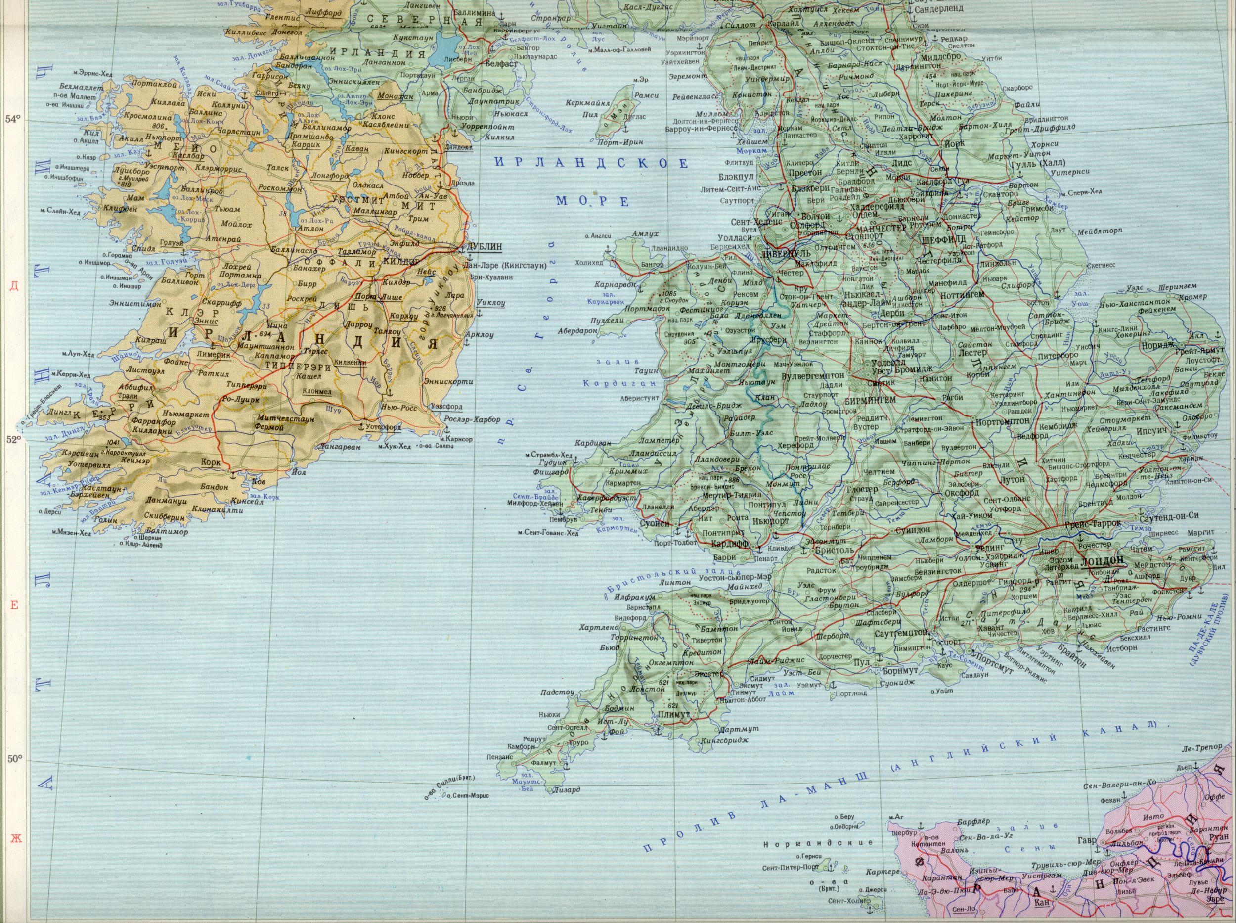 Карта политическая большая подробная