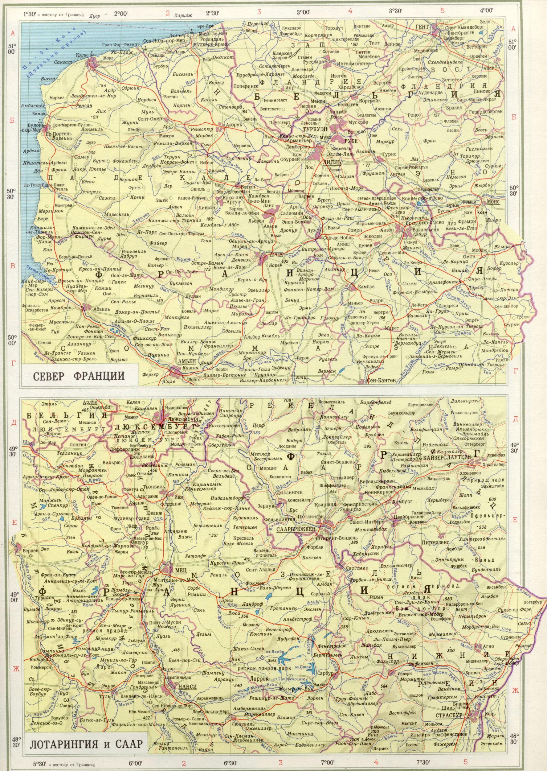 Франция карта географическая