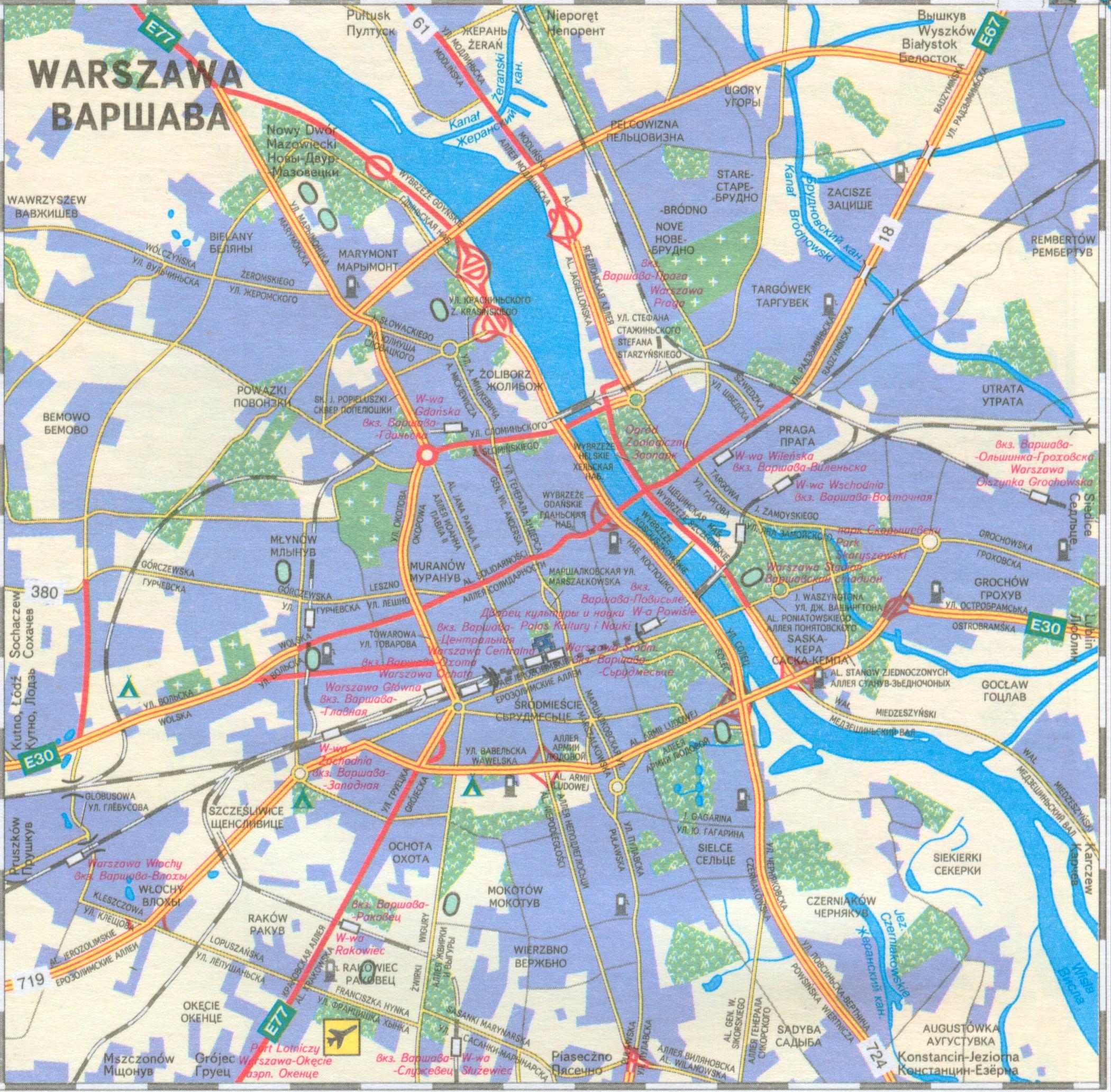 Польша, Карта Варшавы. План-карта г.Варшава - аэропорт ...: http://map-auto.ru/map315743_0_0.htm