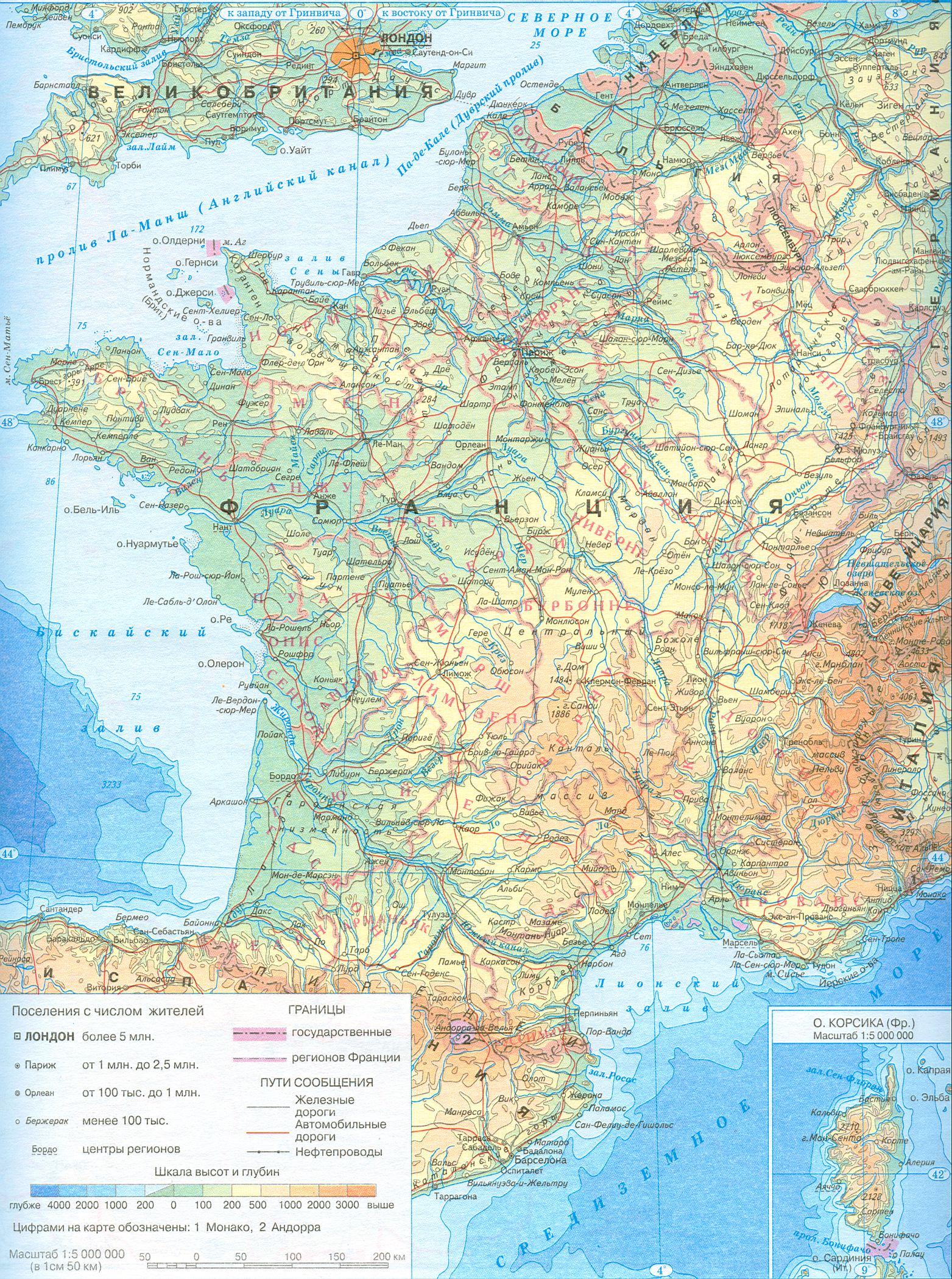 Франция географическая карта