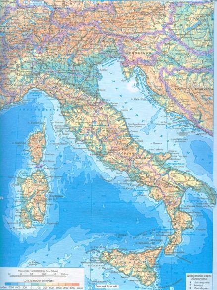 Италия географическая карта большая