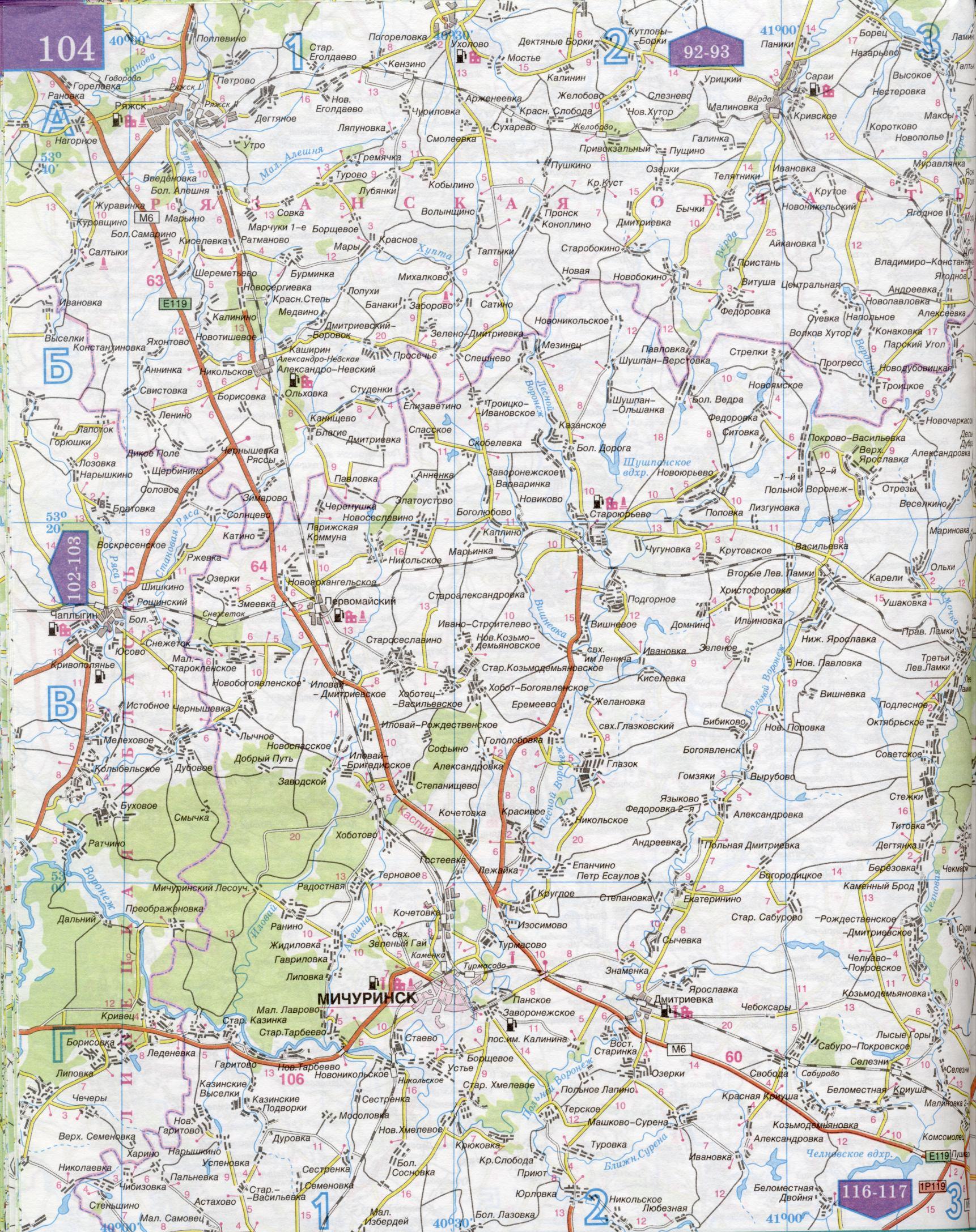 Скачать карту на прохождение в minecraft 152 - 7930d