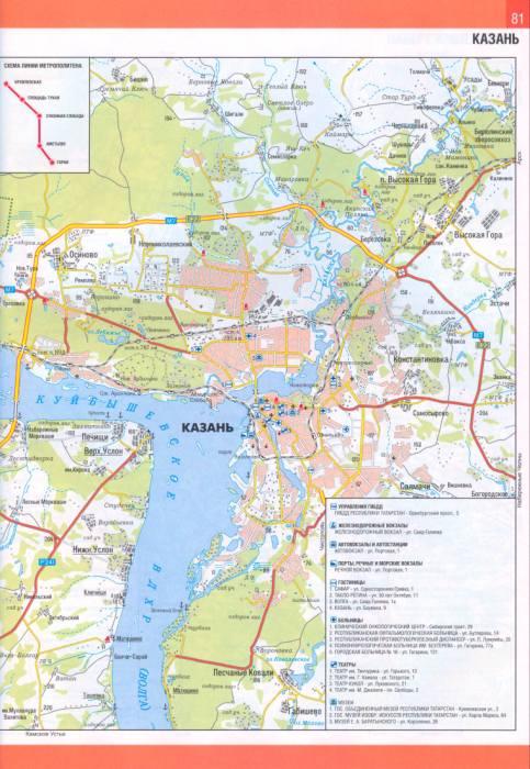 карта казани схема проезда