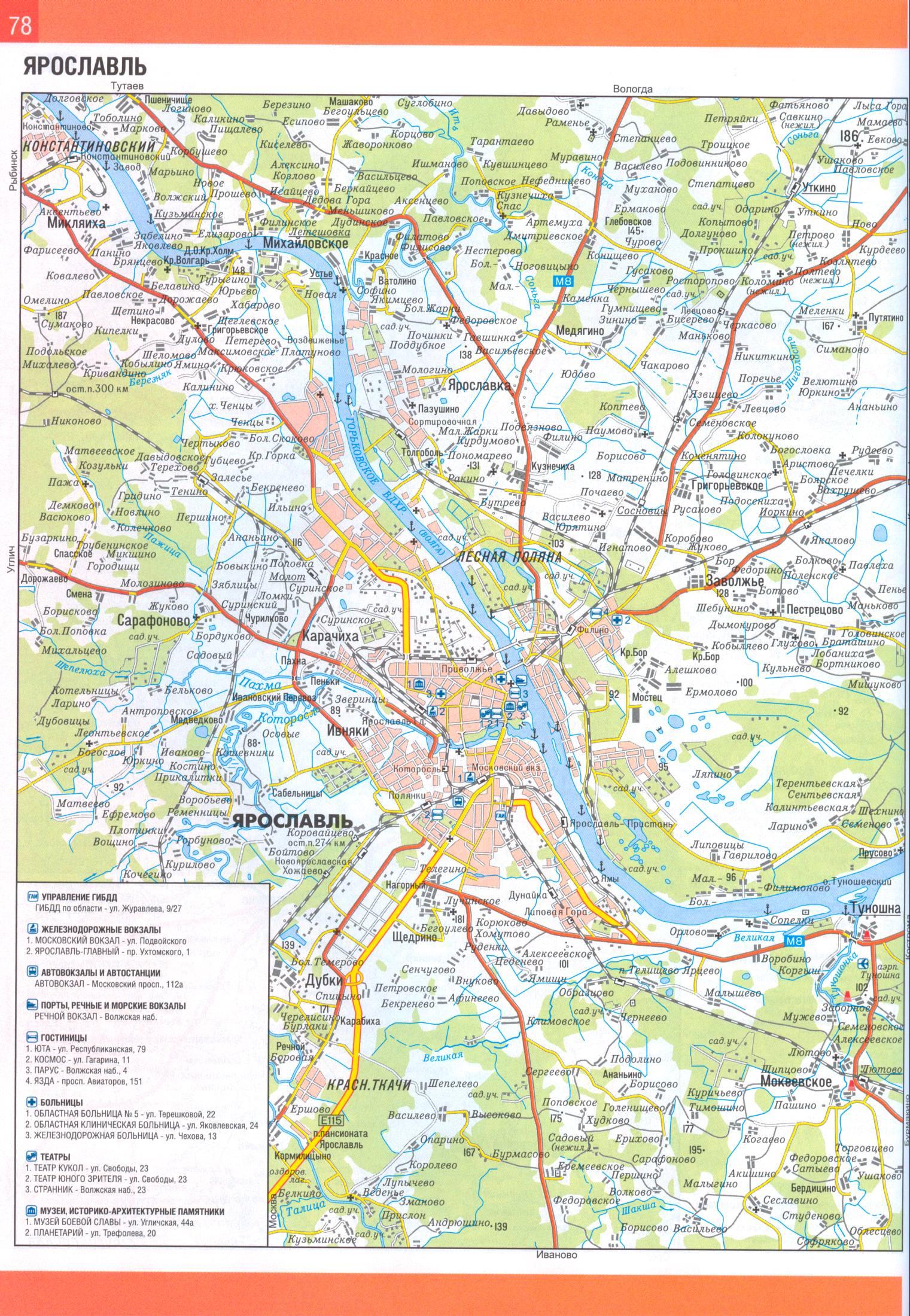 Карта ярославль схема
