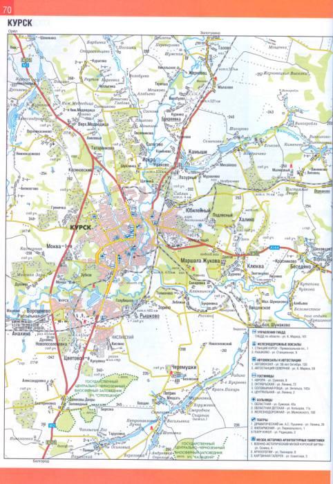 Карта Курска.  План города Курск, схема проезда.  Скачать карту г.Курск.