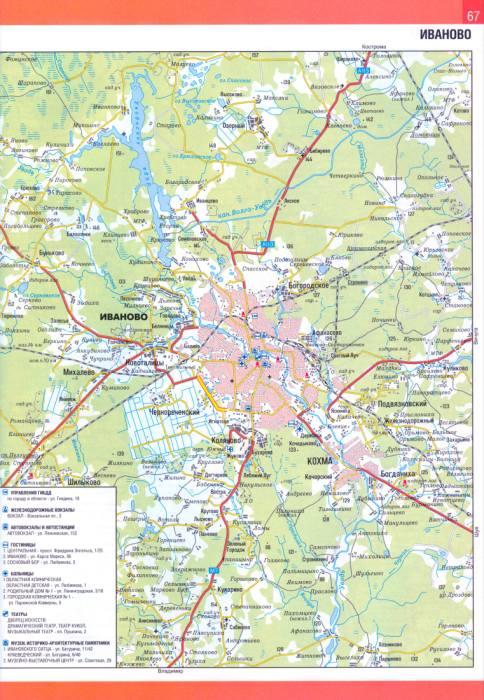 Карта иваново схема проезда через