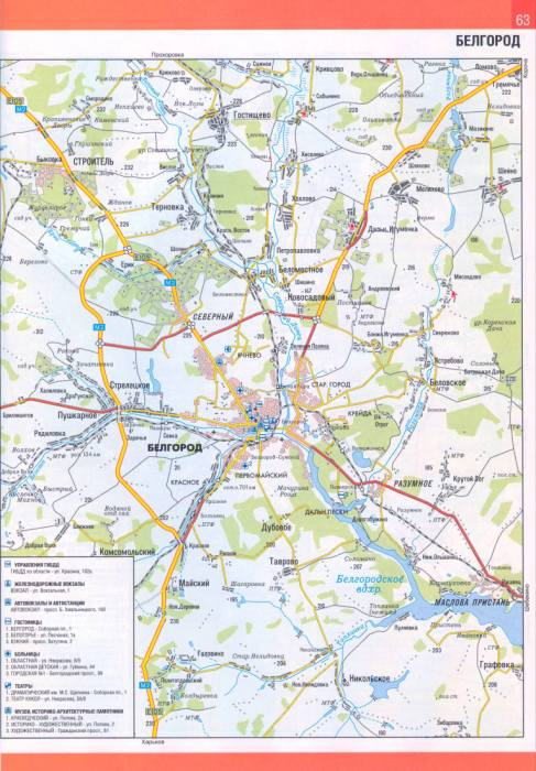 Карта схема г.Белгород с окрестностями и объездными дорогами.  Скачать карту Белгорода.