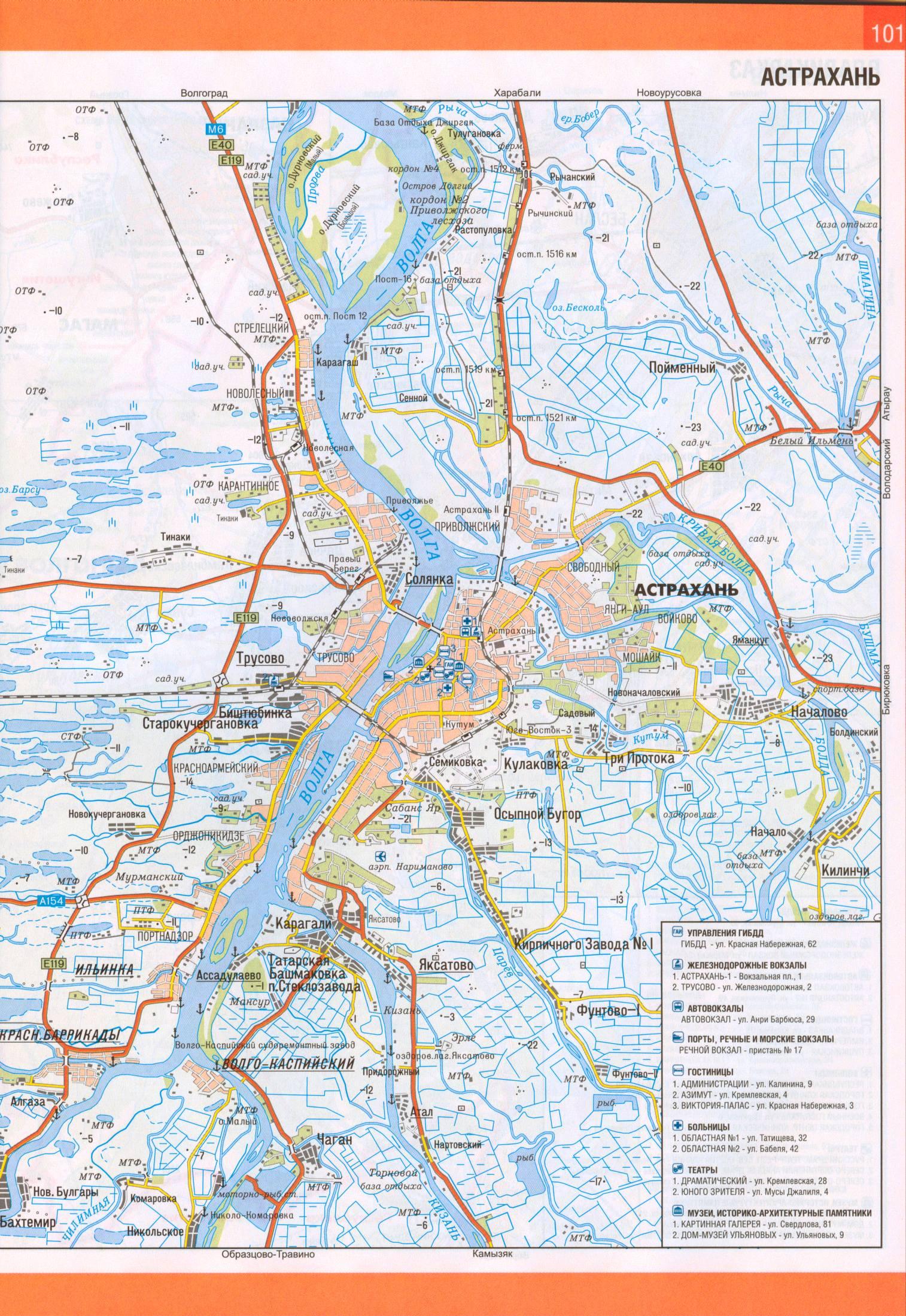Комментарий: Карта Астрахани.  Схема проезда авто транспорта через город Астрахань Автор: Марта.