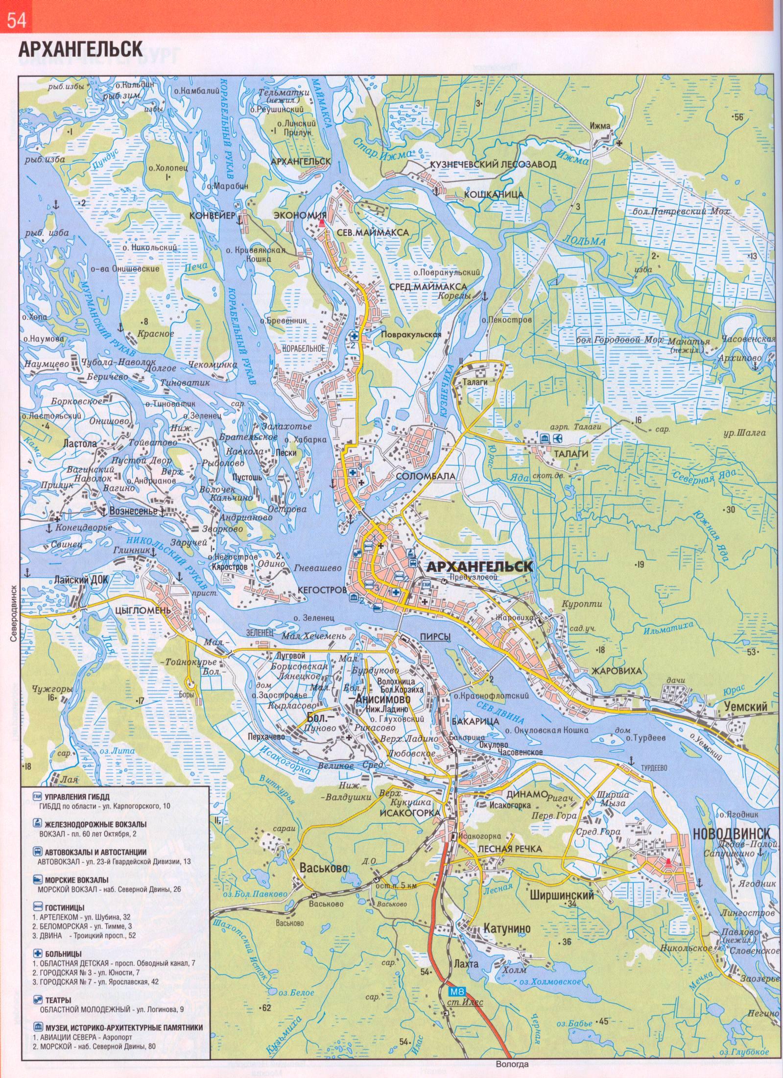 Карта Архангельска и пригородов. Карта-схема проезда ...: http://map-auto.ru/map331599_0_0.htm