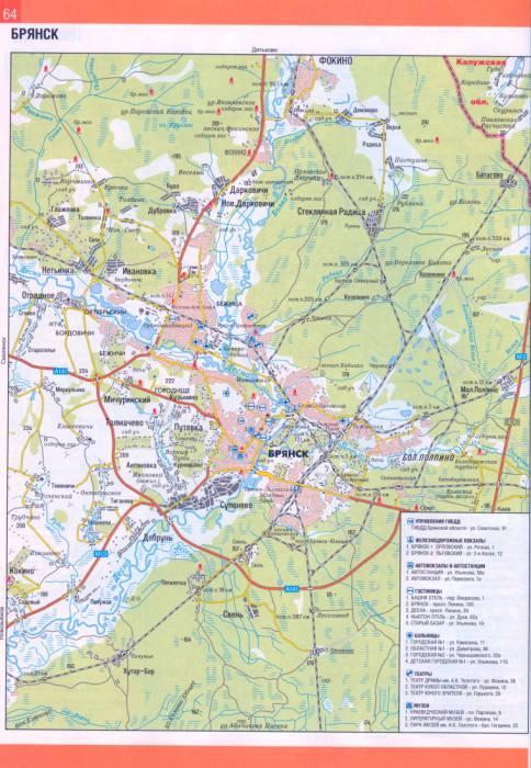 План схема г.Брянск с пригородами и объездными дорогами. скачать карту Брянска.
