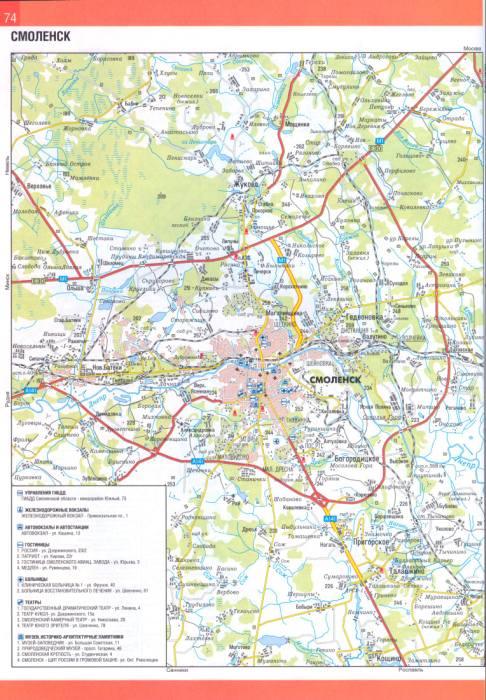 карта города Смоленск,