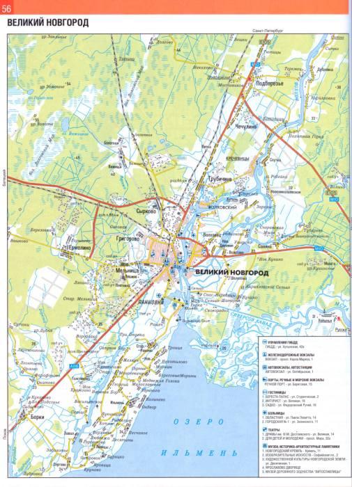 Карта Великого Новгорода.