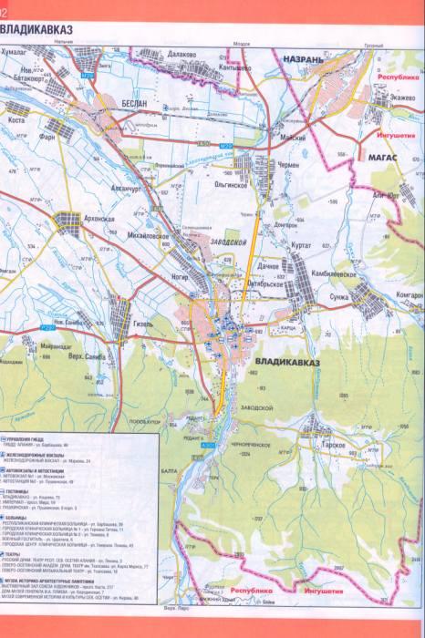 Карта Владикавказа. План