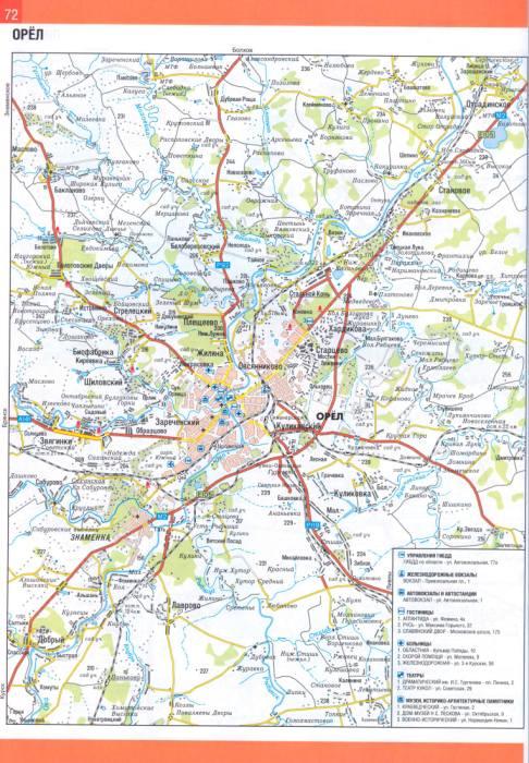 Карта Орла. План схема города