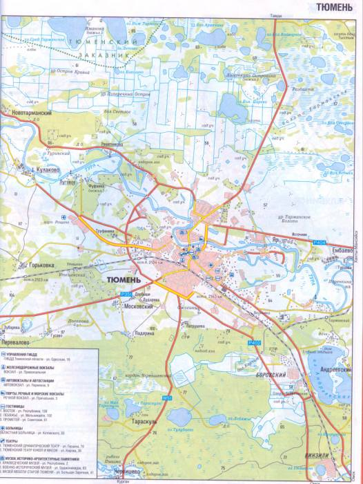 Карта Тюмени. Карта авто дорог