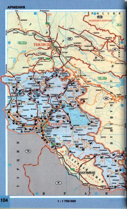 Автомобильные дороги Армении с расстояниями между городами.  Скачать карту Армении.