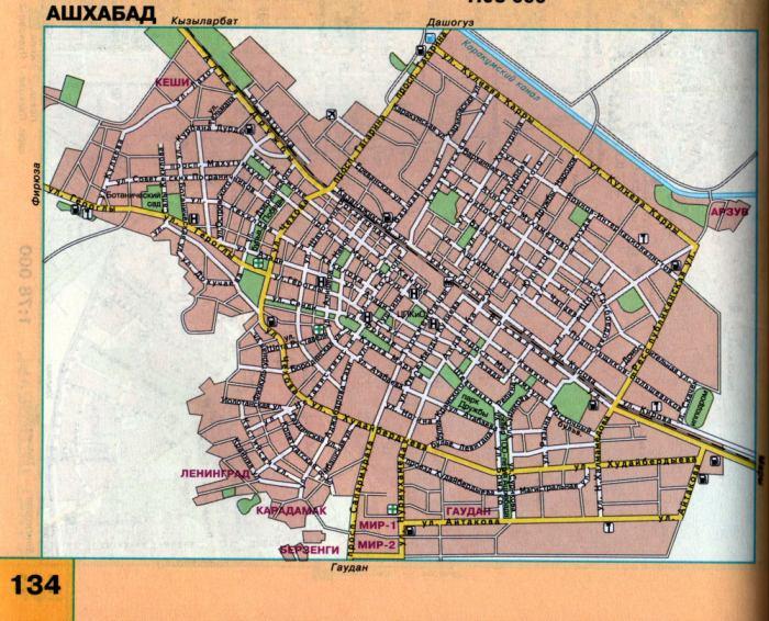 Автомобильная карта - план города Ашхабад с названиями улиц и схемой проезда.  Скачать карту Ашхабада.