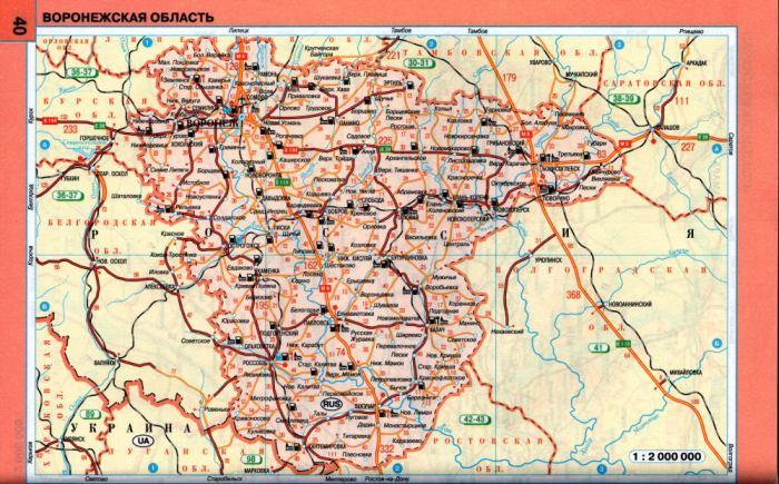 Карта воронежской области 1см 20км
