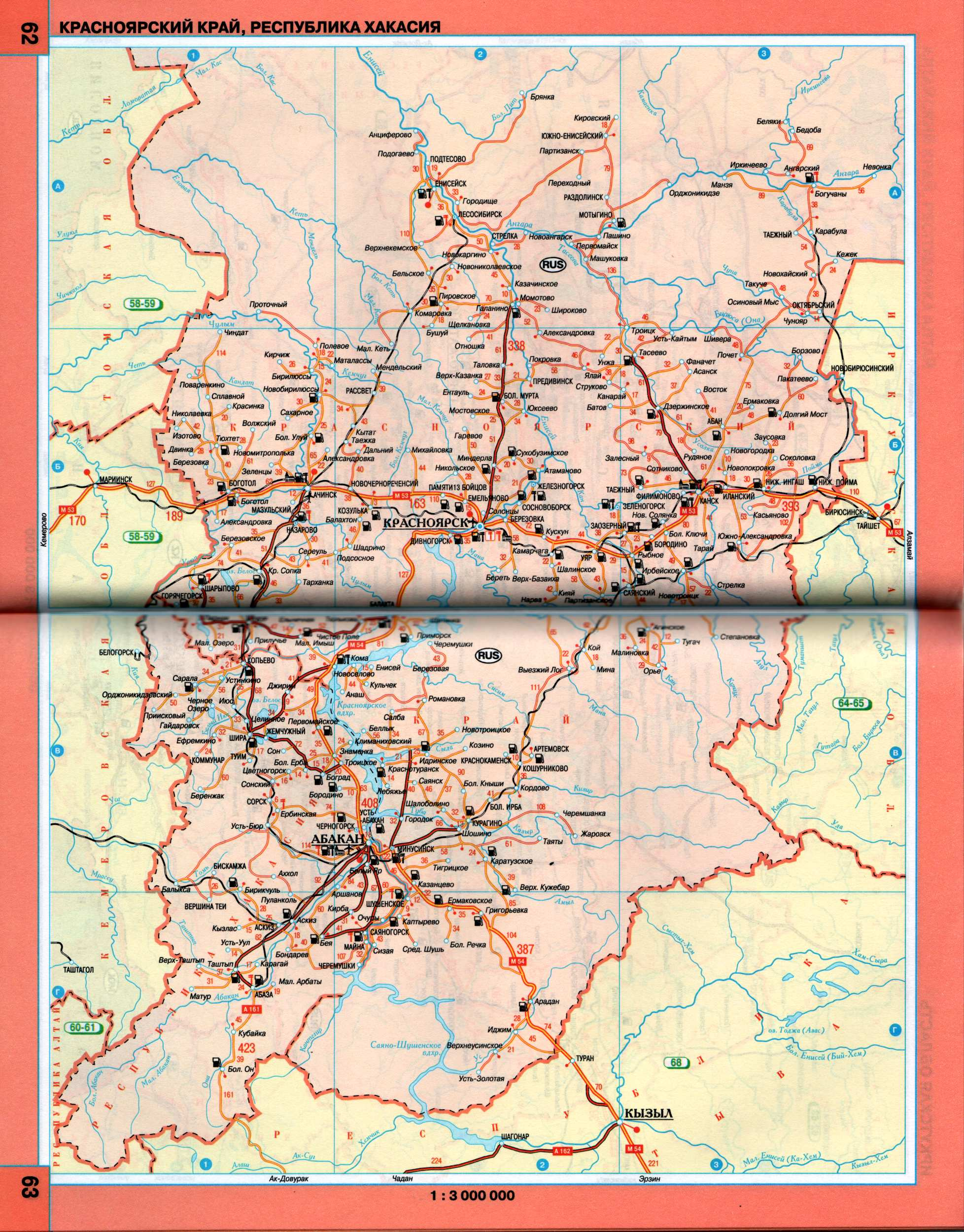 Карта схема автомобильных дорог Красноярского края и республики Хакасия.
