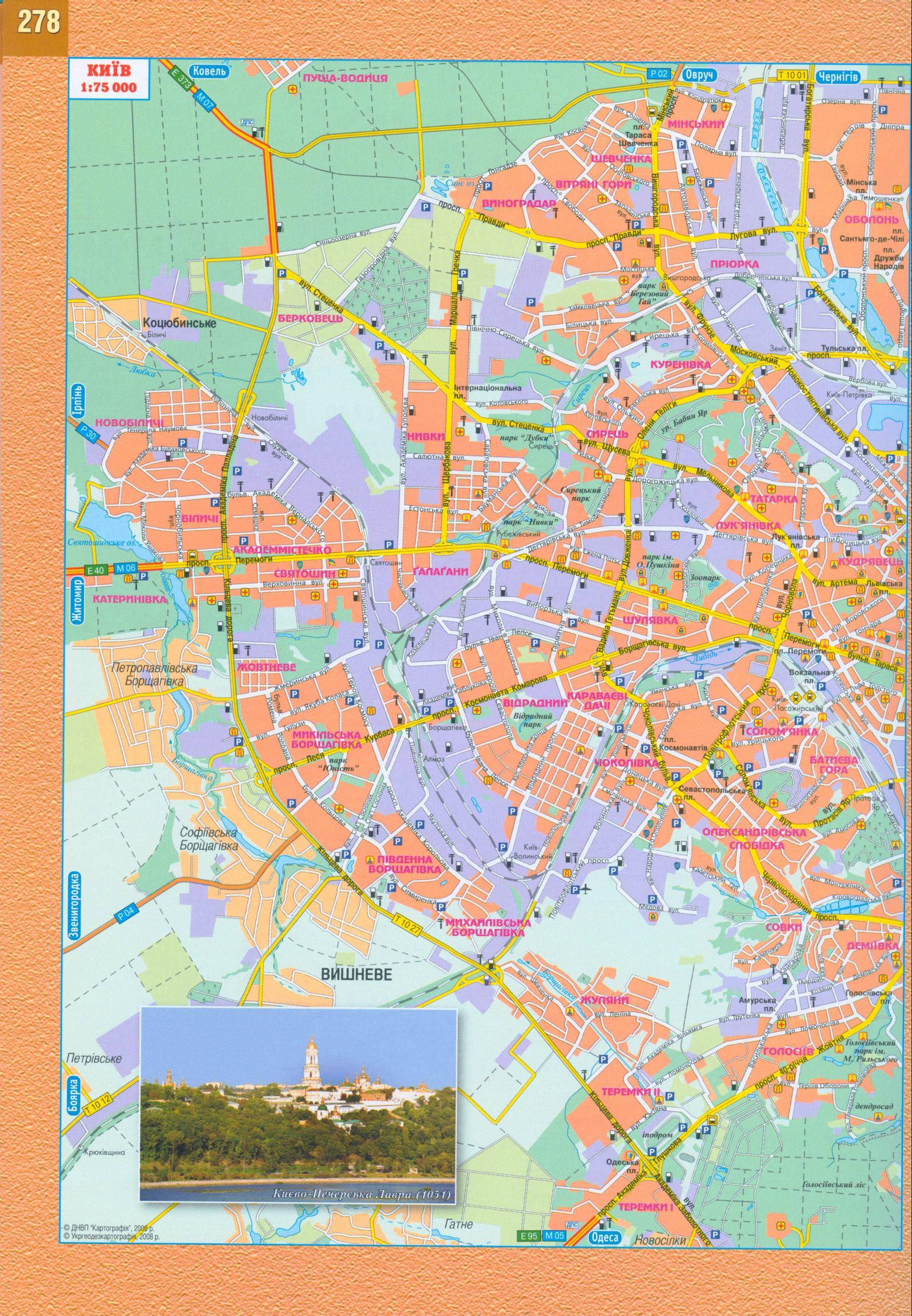 Карта Киева.  План города Киев с названиями улиц и схемами транзитного проезда транспорта.