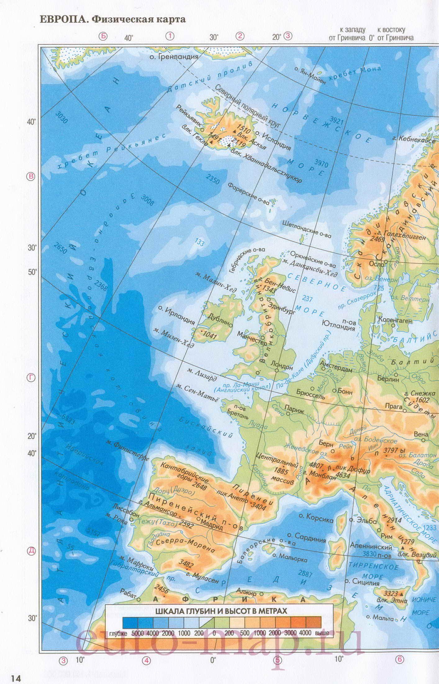 Физическая карта европы на русском