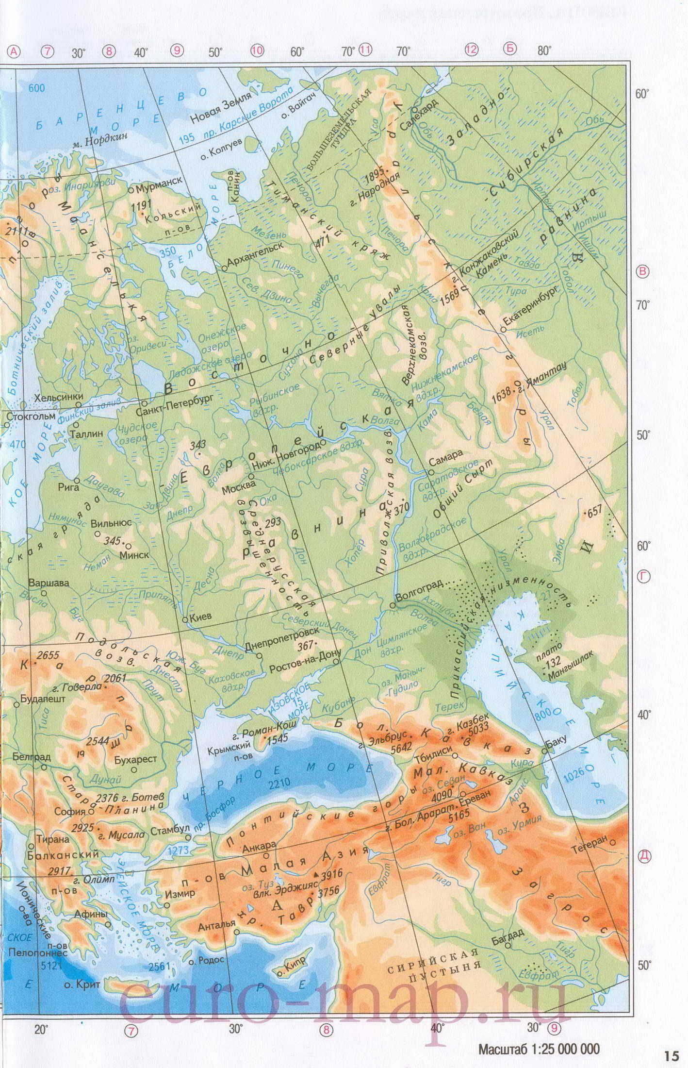 Для замечаний best map auto ru