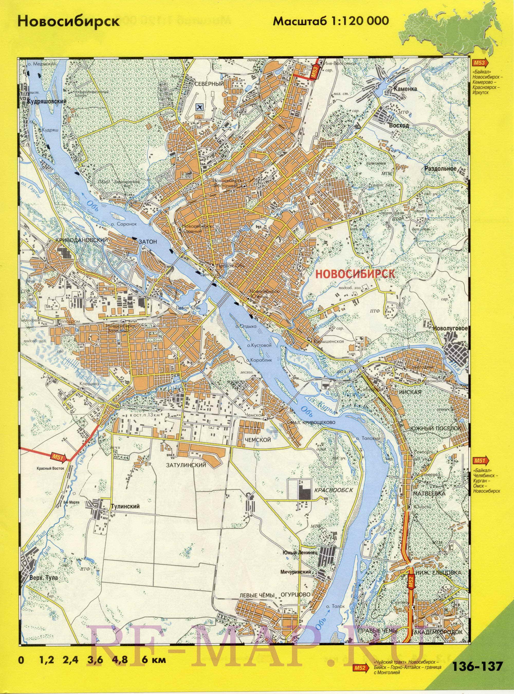 Топографические Карты Искитимского Района